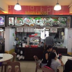 Yu Pan Noodle House - Chinese - 108 Lengkong Tiga, Kembangan