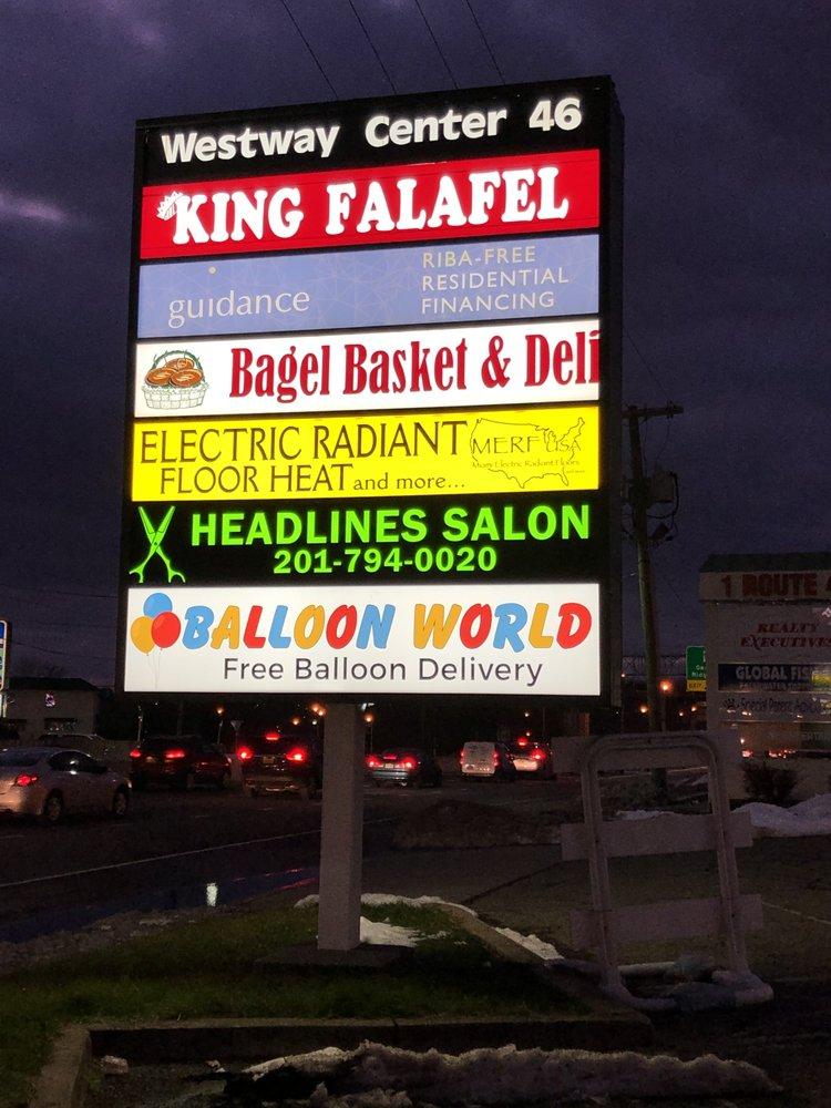 Balloon World: 71 Rte 46 W, Elmwood Park, NJ