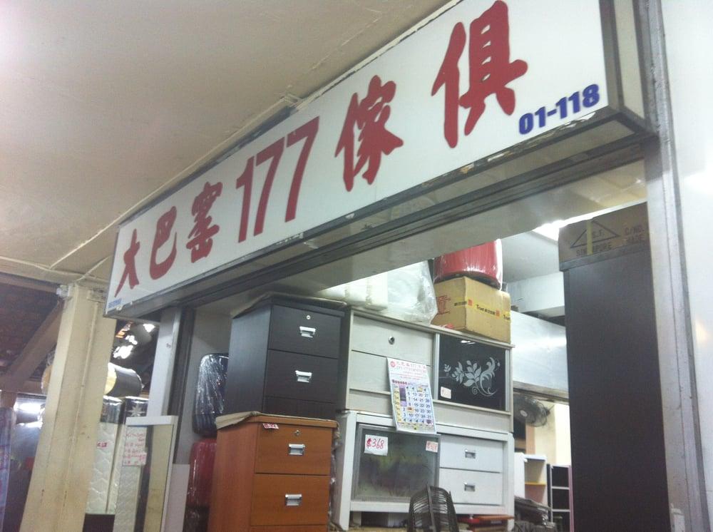 TPY 177 Furniture