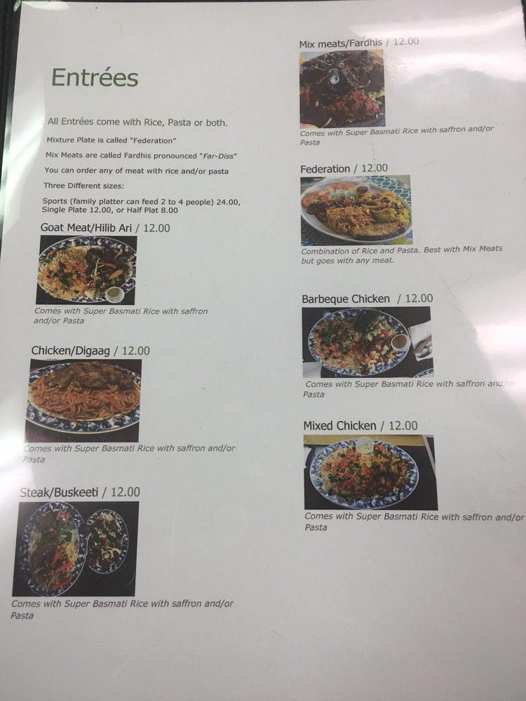 Banadir Kitchen: 20 6th Ave Sw, Aberdeen, SD