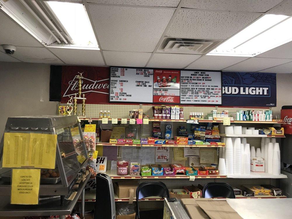 Jewels Quick Stop: 406 E Jackson St, Oakdale, LA