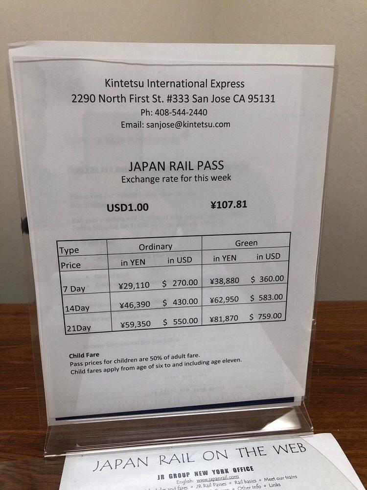 Kintetsu International Express USA: 2290 N 1st St, San Jose, CA