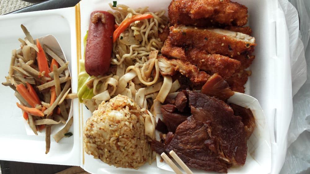 Shoyu Hot Dog Recipe