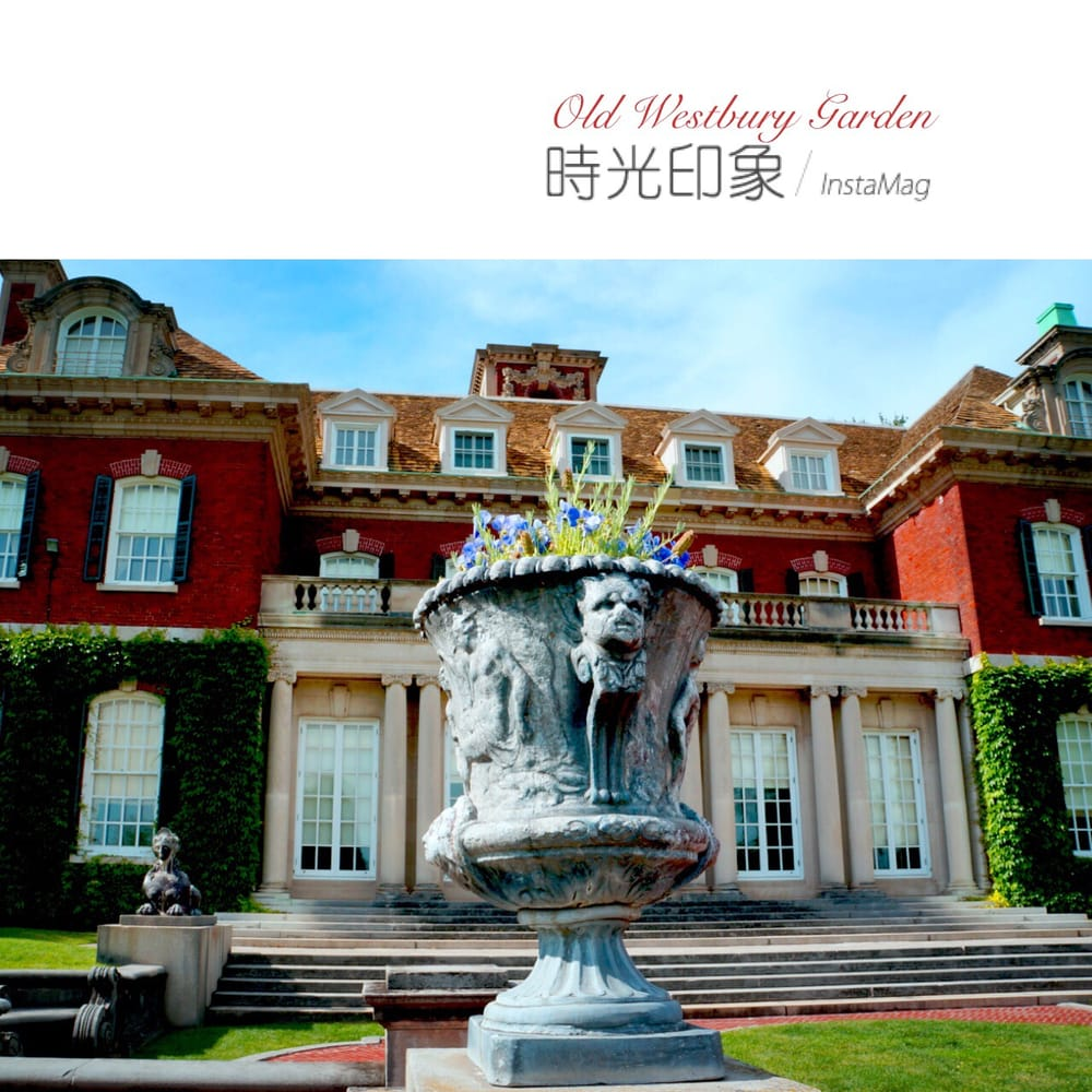 Old Westbury Gardens: Outside Look