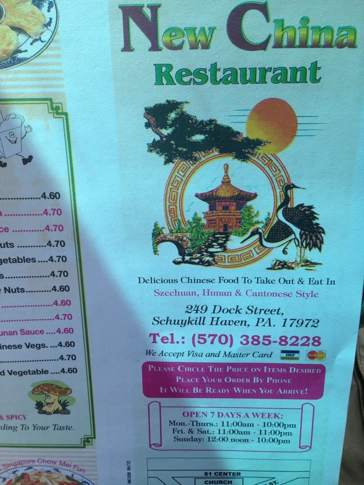Chinese Restaurant New China: 249 Dock St, Schuylkill Haven, PA