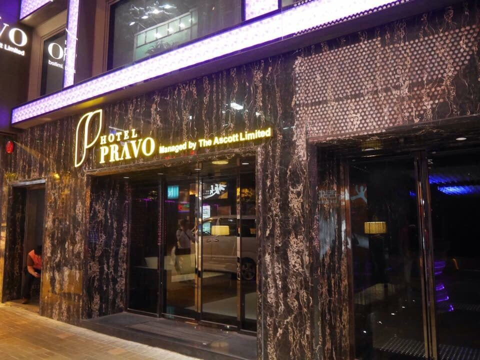 Hotel Pravo Hong Kong - Hotels - Kowloon - Hong Kong - Photos - Yelp