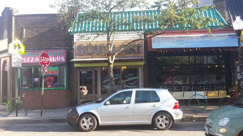 Hampden Indian Restaurant