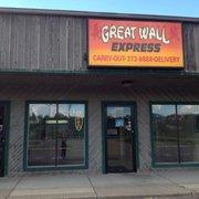 Hot Photo Of Great Wall Restaurant Express Kalamazoo Mi United States