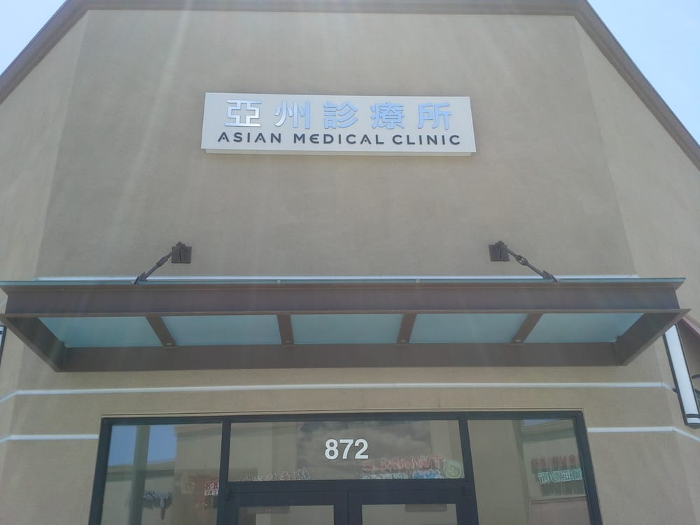 Asian medical clinics fremont