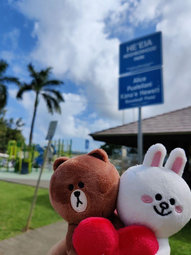 Heeia Neighborhood Park: 46-220 Haiku Rd, Kaneohe, HI