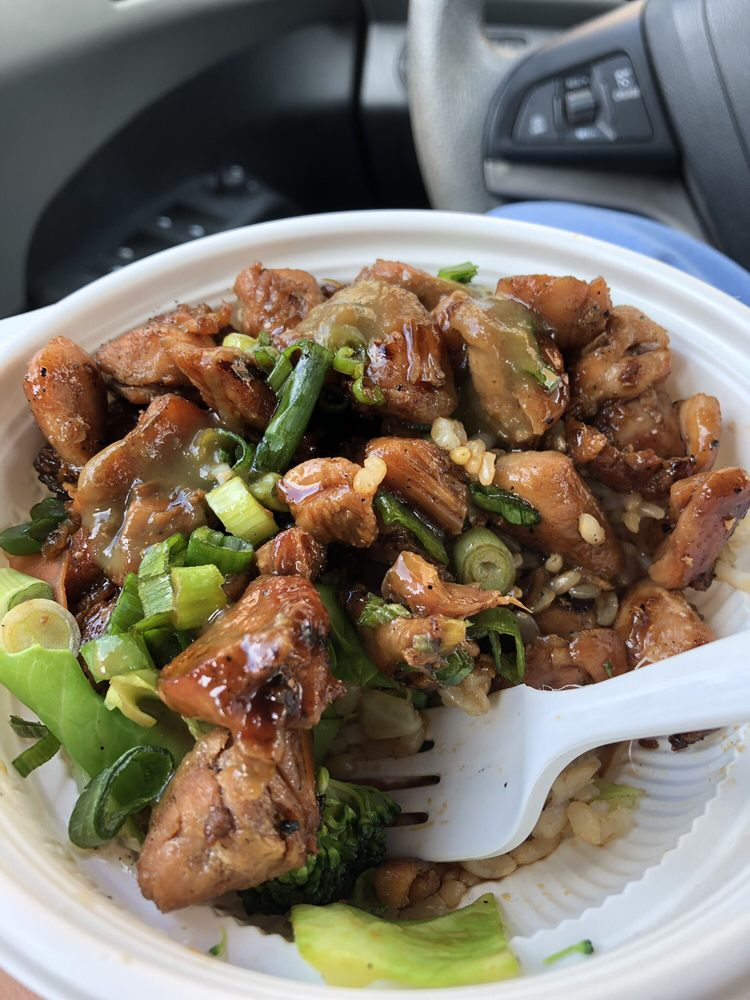The Flame Broiler: 1599 W Redlands Blvd, Redlands, CA