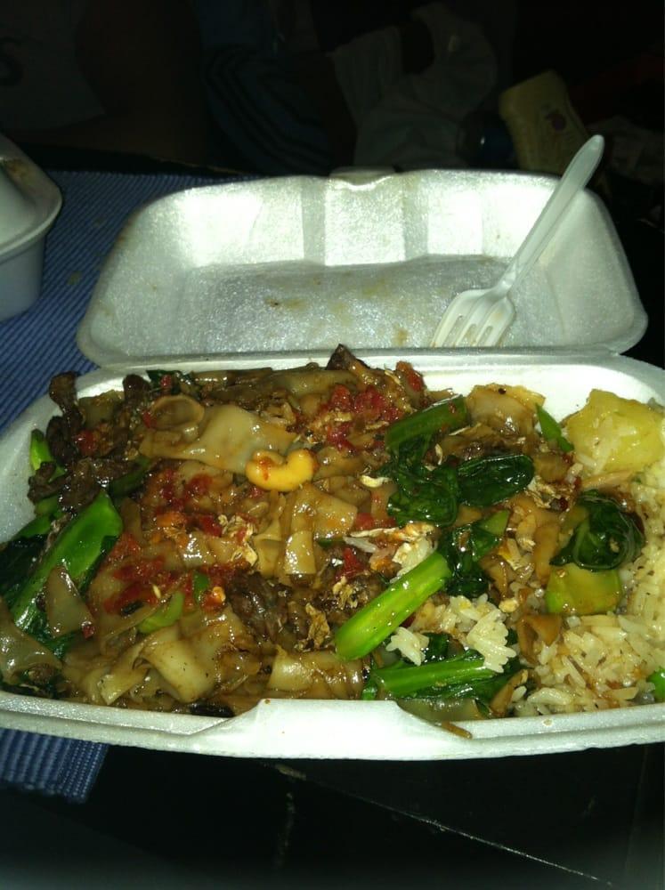 Jade Siam Restaurants Huntington Park Ca