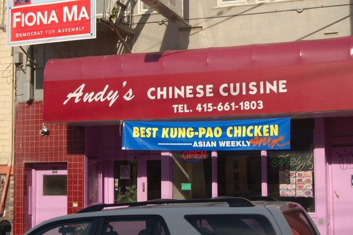 Photos for andy 39 s chinese cuisine yelp for Andys chinese cuisine