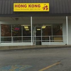 Hong Kong Restaurant Round Lake Il