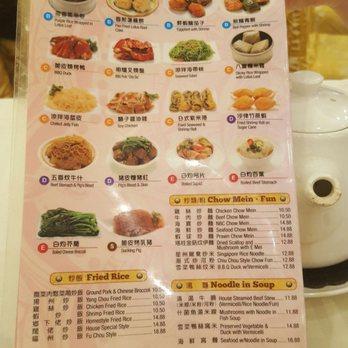 Nbc seafood restaurant 2389 photos 1280 reviews for Atlantic fish menu