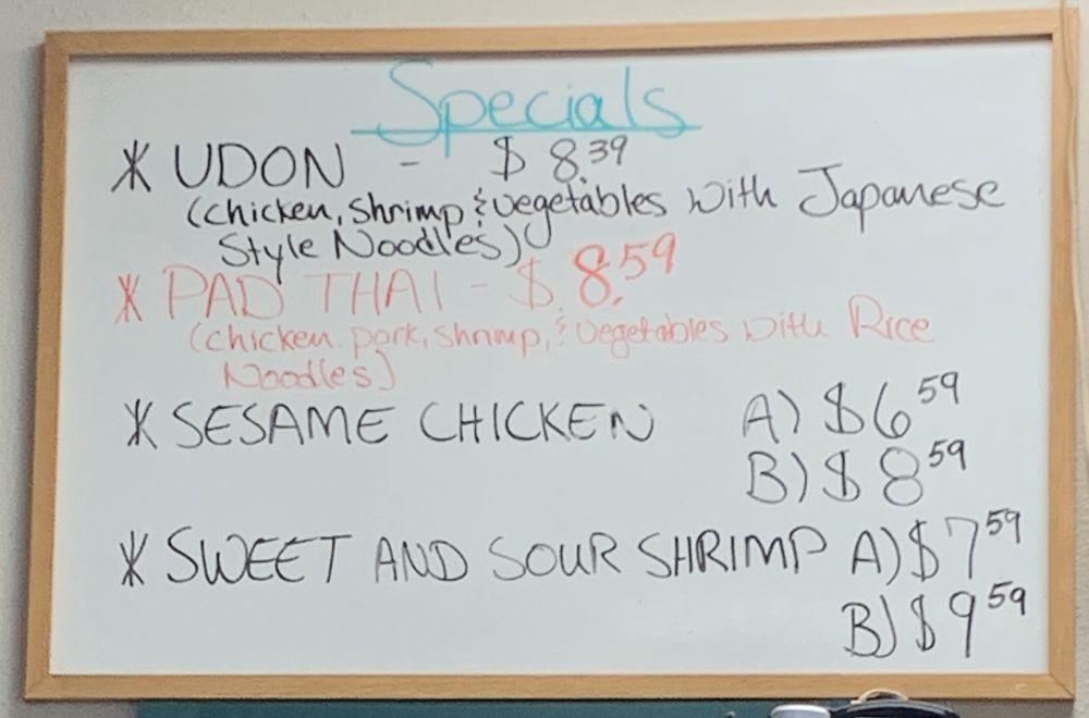 Jade Chinese Restaurant: 700 N Hinckley St, Holdenville, OK