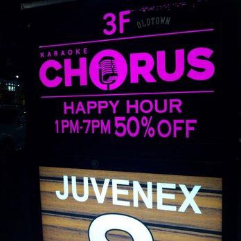 Chorus Karaoke - 98 Photos & 231 Reviews - Karaoke - 25 W