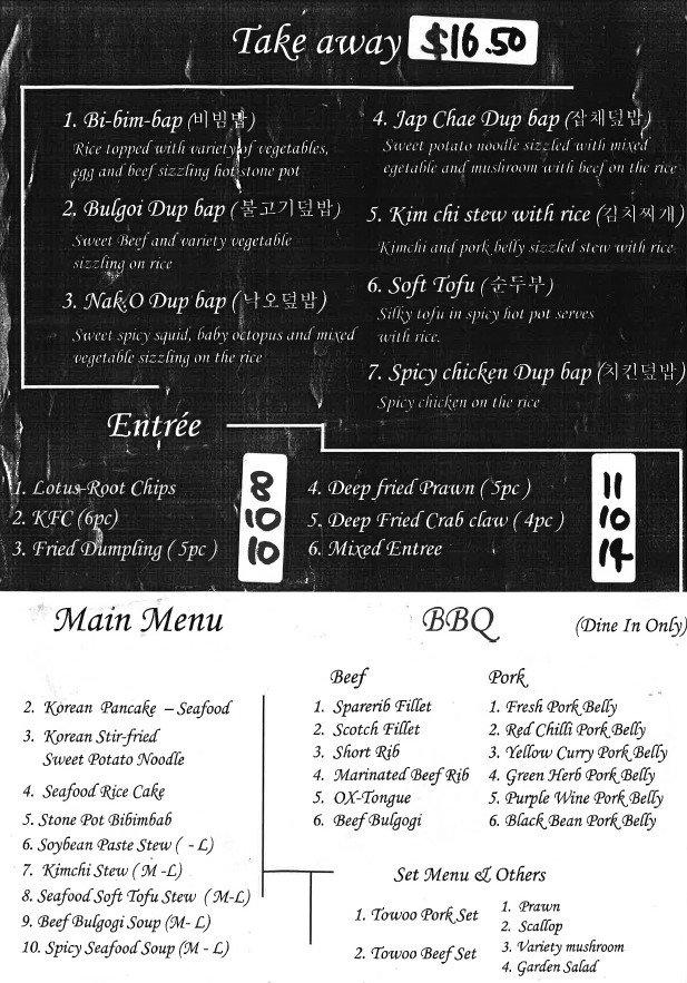 Towoo 32 Photos Korean 601 603 Whitehorse Rd Surrey Hills Victoria Restaurant Reviews Phone Number Yelp