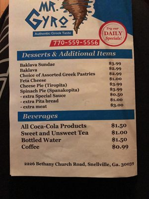 Mr Gyro Bethany Church Rd Snellville GA Restaurants MapQuest - Snellville ga mapquest