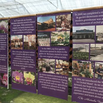 akatsuka orchid gardens coupon codes. photo of akatsuka orchid gardens - volcano, hi, united states coupon codes c