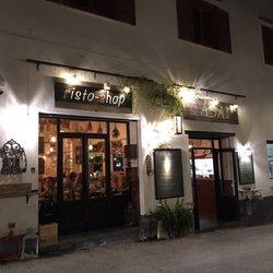 Photo of Kasai - Praiano, Salerno, Italy. Front entrance