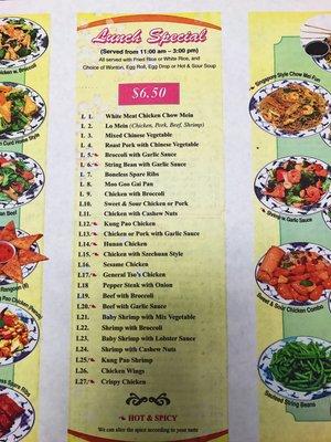 Gourmet Wok 2856 Main St Glastonbury, CT Restaurants - MapQuest