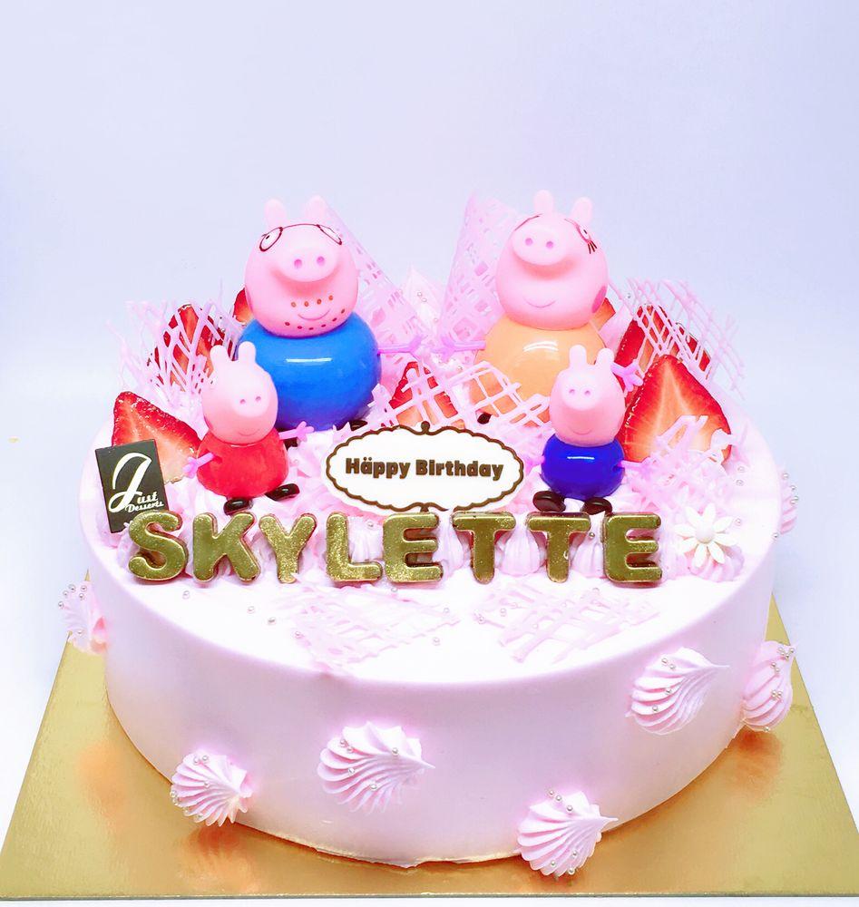 Peppa Pig Cream Cake Desserts18 Yelp