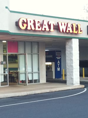 Photo Of Great Wall Restaurant Halifax Pa United States