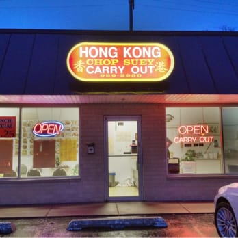 Chinese Food Downers Grove Fairview