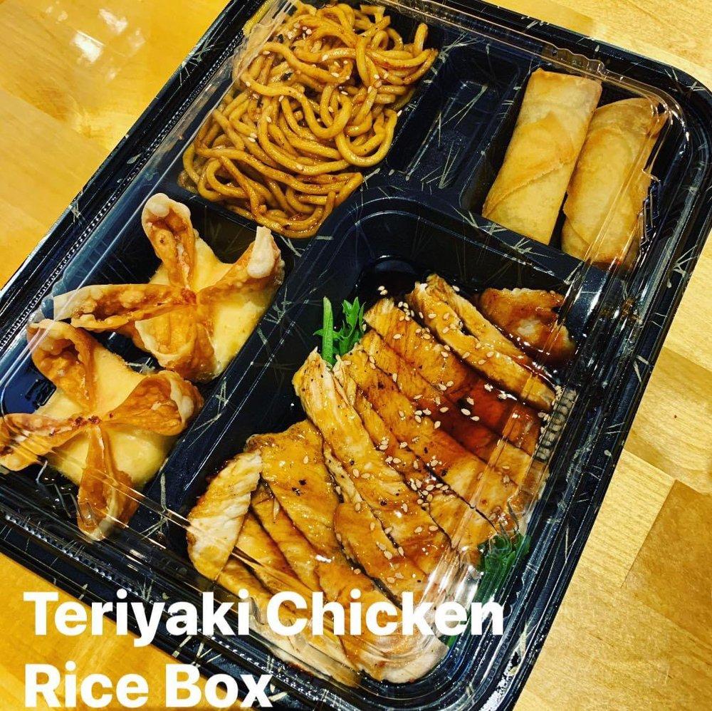 Rice Box: 320 S Main St, Jonesboro, AR