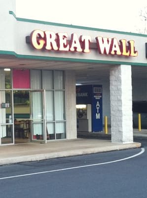 Great Wall: 3765 Peters Mountain Rd, Halifax, PA