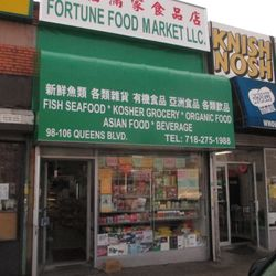 Image result for 67th avenue and queens boulevard stores
