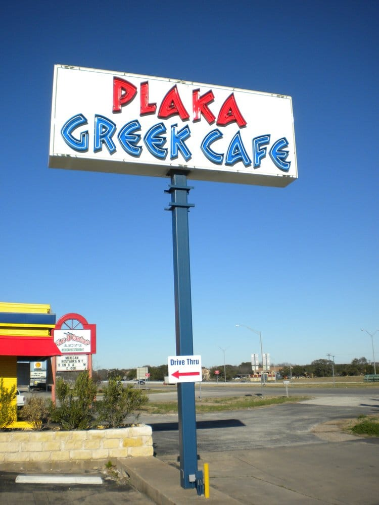 Food from Plaka Greek Cafe