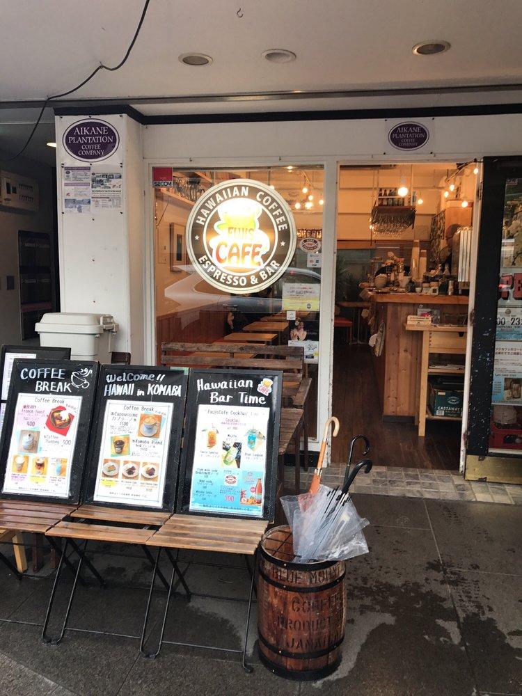 Fujis Cafe