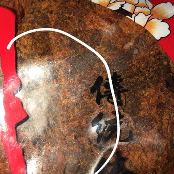 how to tell if jerky ihas mould