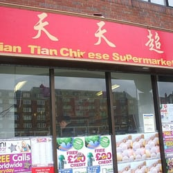 Chinese Food Leeds Ls