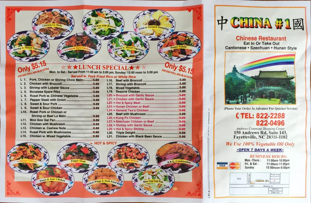 China 1 11 Reviews Chinese 150 Andrews Rd Fayetteville Nc United States Restaurant