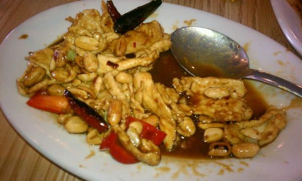 Peking restaurant lukket kinesisk 2309 n triphammer for Asia cuisine ithaca