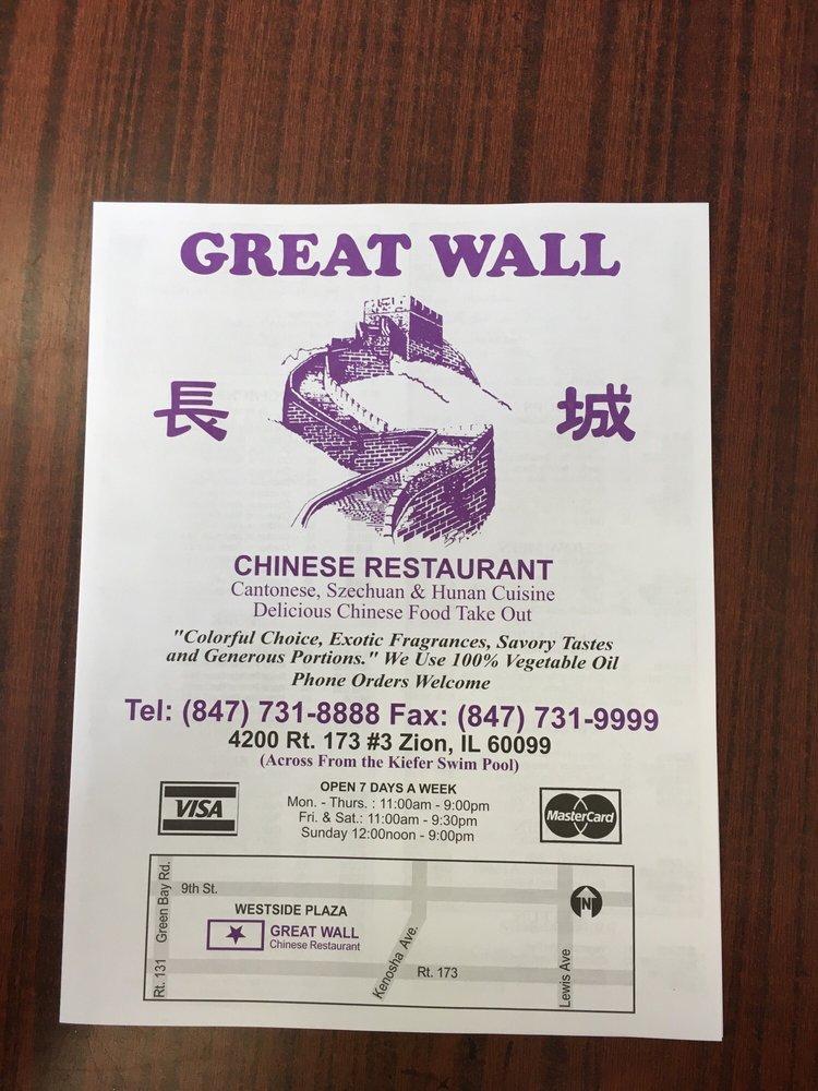 Great Wall Chinese Kitchen Zion Il