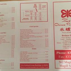 Zen Chinese Restaurant Magill Menu