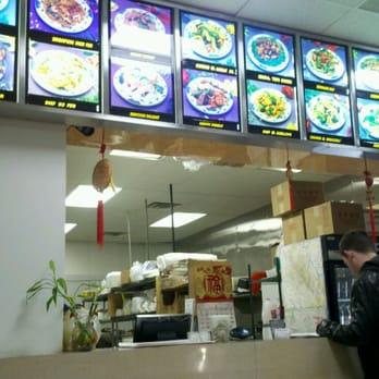 Panda Chinese Food Schenectady Ny
