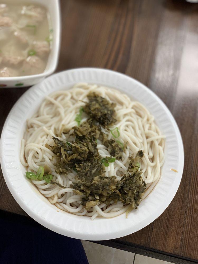 Photo of Shaxian Delicacies: Brooklyn, NY