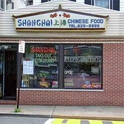 Photo Of Shanghai Chinese Food Ramsey Nj United States