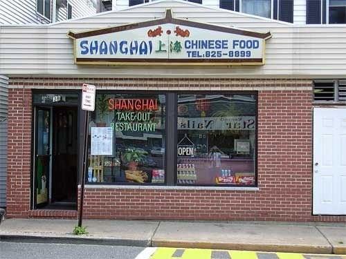 Shanghai Chinese Food Ramsey Nj