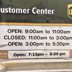 UPS Distribution Center - (New) 10 Reviews - Shipping