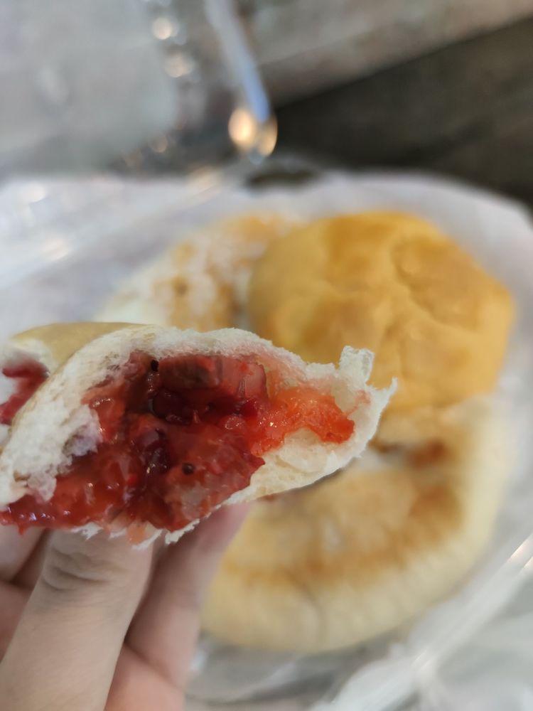 Asian Sweet Bakery: 1017 S Park St, Madison, WI