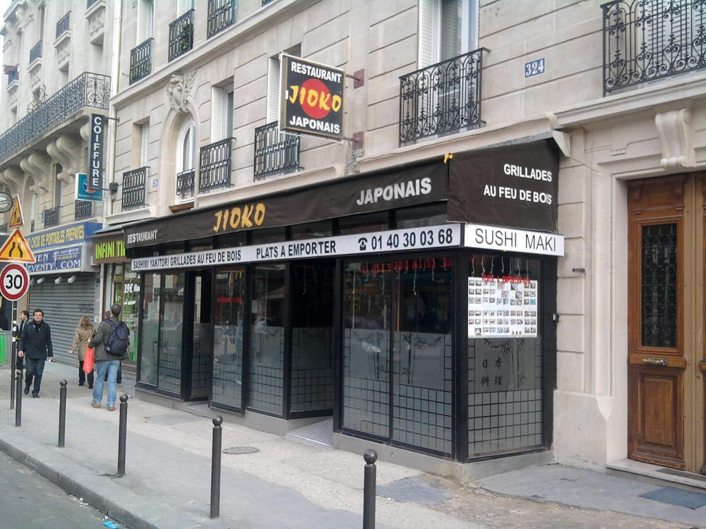 New jioko japanese 324 rue belleville mairie des lilas t l graphe paris france - Restaurant porte des lilas ...