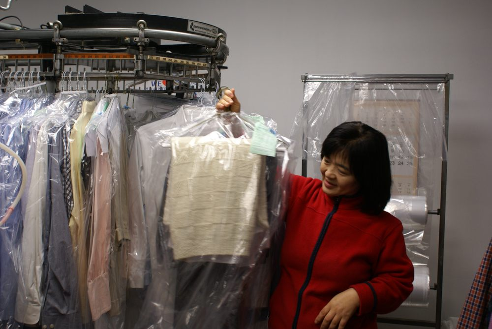 Village Dry Cleaners: 2687 Main St, Lawrence Township, NJ