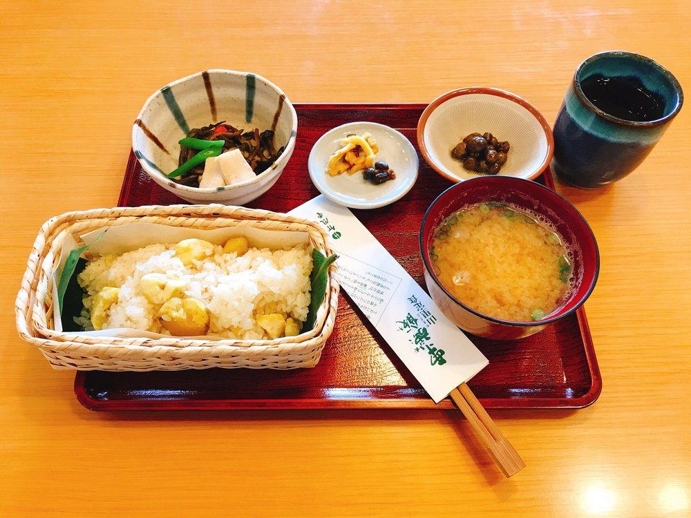 Chikufūdō Zenkōji Daimon