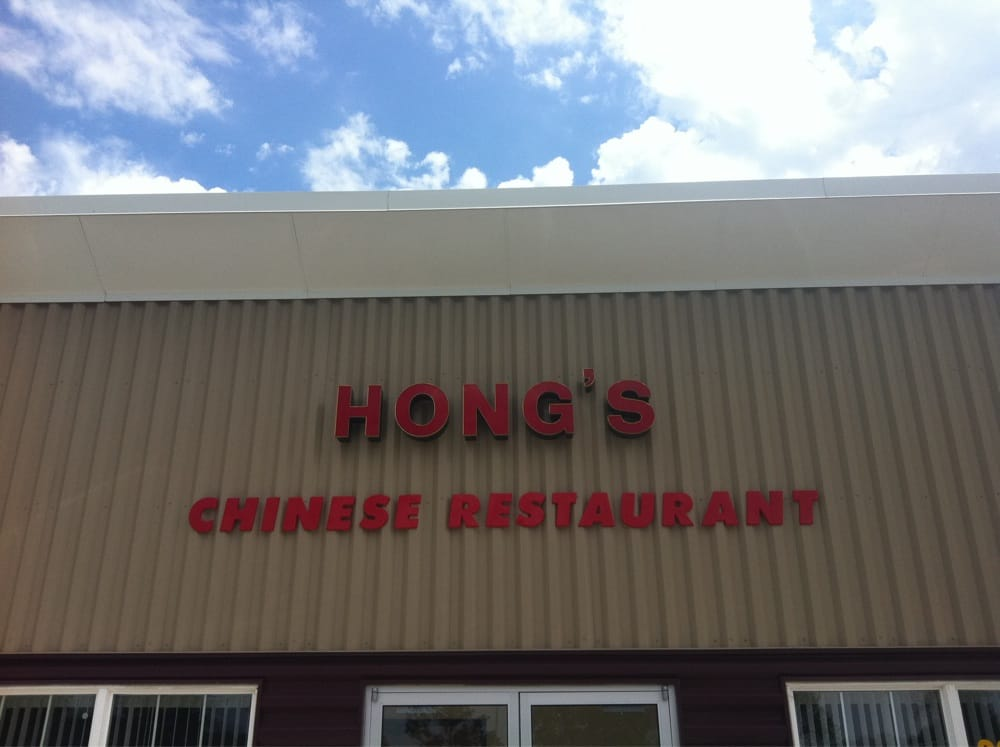 Hong's Chinese Restaurant: 2221 Sahlstrom Dr, Crookston, MN